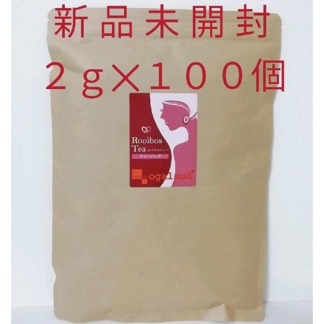 ルイボスティー オーガランド【新品未開封】100個 食品/飲料/酒の飲料(茶)の商品写真