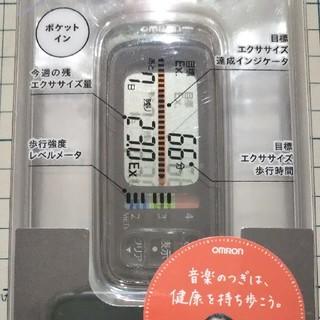 """オムロン(OMRON)のオムロン 歩数計 """"Walking style"""" HJ-302-K【未開封】(エクササイズ用品)"""