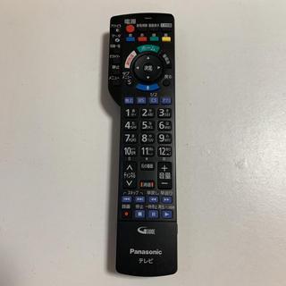 Panasonic - ◎ Panasonic テレビ リモコン N2QBYB000042 ☆送料無料