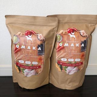 umaka ドッグフード(ペットフード)