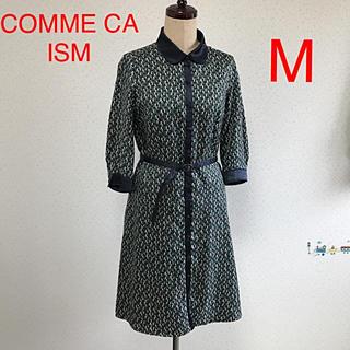 コムサイズム(COMME CA ISM)のM 七分袖 サテン ワンピース COMME CA ISM(ひざ丈ワンピース)