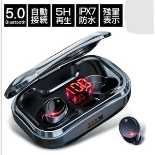 最新 Bluetooth5.0 イヤホン 5000mAh 自動ペアリング 防水 (ヘッドフォン/イヤフォン)