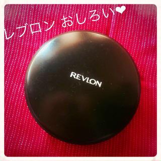 レブロン(REVLON)のレブロン❤︎カラーブレストパウダー(フェイスパウダー)