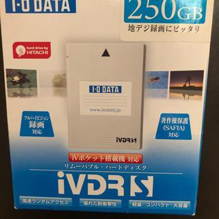 アイオーデータ(IODATA)のリムーバブルハードディスク(DVDレコーダー)