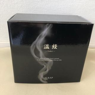 温経 unkei(フェイスケア/美顔器)