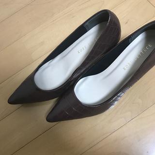 コウベレタス(神戸レタス)のクロコブラウン LLサイズ(ハイヒール/パンプス)