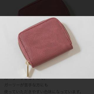 シマムラ(しまむら)のプチプラのあや ハッピーバッグ アクセサリー ケース ピンク(小物入れ)