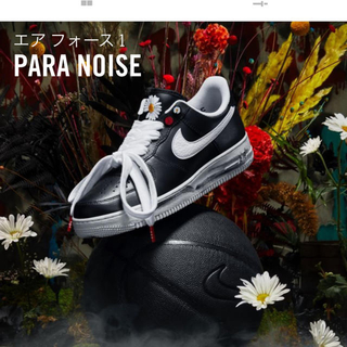 ナイキ(NIKE)のnike air force 1 paranoise 24.5cm(スニーカー)