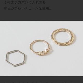 シマムラ(しまむら)のプチプラのあや ハッピーバッグ リング セット(リング(指輪))