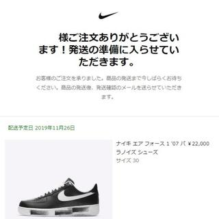 ナイキ(NIKE)のNike Air Force1 PARANOISE PEACEMINUSONE(スニーカー)