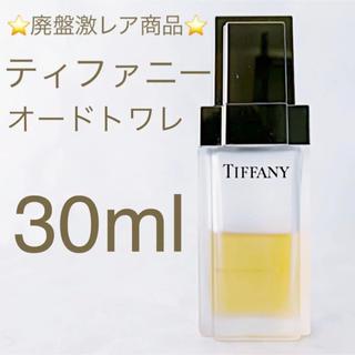 Tiffany & Co. - ⭐️廃盤レア香水⭐️ティファニー  オードトワレ 30ml