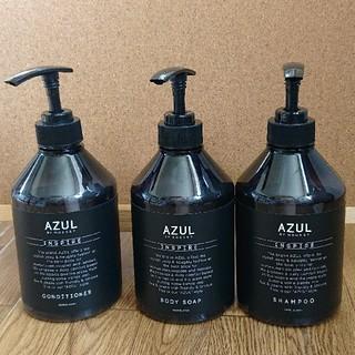 アズールバイマウジー(AZUL by moussy)のAZUL 空ボトル(容器)