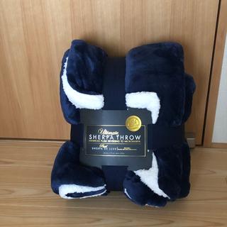 コストコ(コストコ)の新品未使用 コストコ シャーパ シェルパ  ブランケット ひざ掛け 毛布④(毛布)