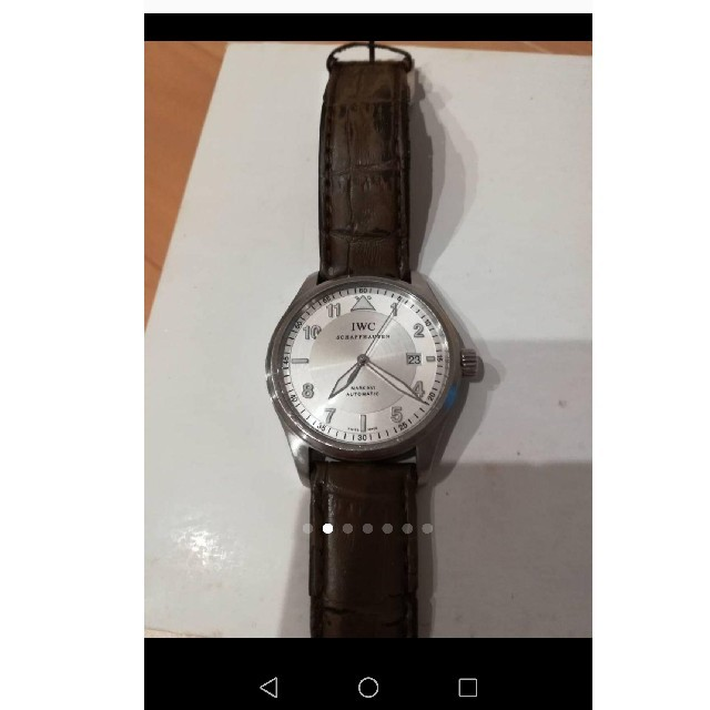 IWC - IWC 時計の通販