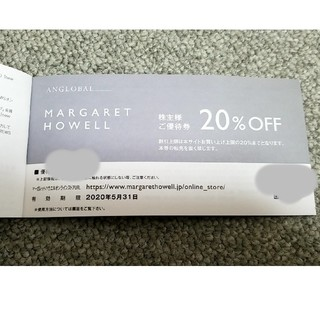 マーガレットハウエル(MARGARET HOWELL)のマーガレット・ハウエルの株主優待(ショッピング)