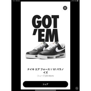 ナイキ(NIKE)のPEACEMINUSONE × Nike Air Force 1 Low (スニーカー)