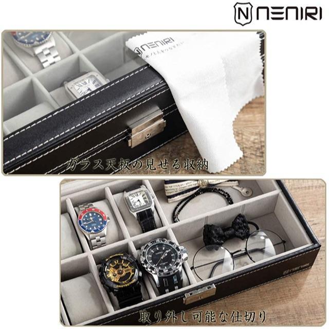 時計ケース 12本 アクセサリー収納 コレクションケース 腕時計 ボックス スタの通販