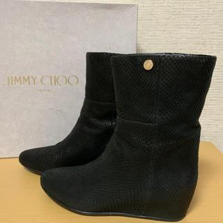 ジミーチュウ(JIMMY CHOO)のJIMMYCHOO ジミーチュウ  OXANA レディース ショートブーツ 35(ブーツ)
