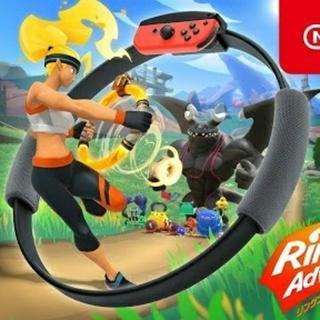 ニンテンドースイッチ(Nintendo Switch)のタイムセール リングフィットアドベンチャー  未開封品(家庭用ゲームソフト)