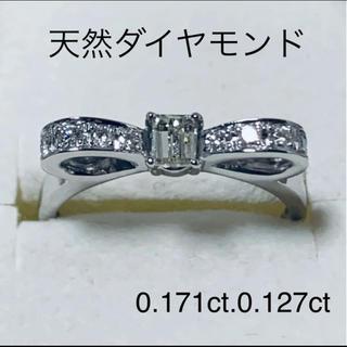 k18WG  ブラウン&ダイヤモンド リング(リング(指輪))