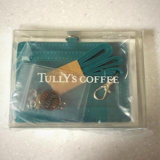 タリーズコーヒー(TULLY'S COFFEE)のタリーズコーヒー パスケース 専用(パスケース/IDカードホルダー)