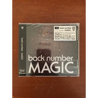 バックナンバー(BACK NUMBER)のback number CD(ポップス/ロック(邦楽))