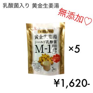 セイカツノキ(生活の木)の◆¥1,620- 無添加 乳酸菌入り 黄金生姜湯 15g×5袋 ×5 ◆(その他)