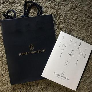 ハリーウィンストン(HARRY WINSTON)のハリーウィンストン ♡ショップ袋&カタログ(ショップ袋)