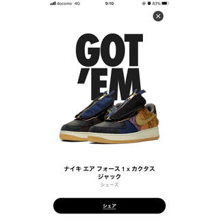 ナイキ(NIKE)の23.5cm NIKE x TRAVISSCOTT AIRFORCE 1 LOW(スニーカー)