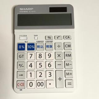 SHARP - シャープ 軽減税率対応電卓