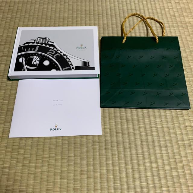 ROLEX - ROLEX 2019-2020カタログ 紙袋付きの通販