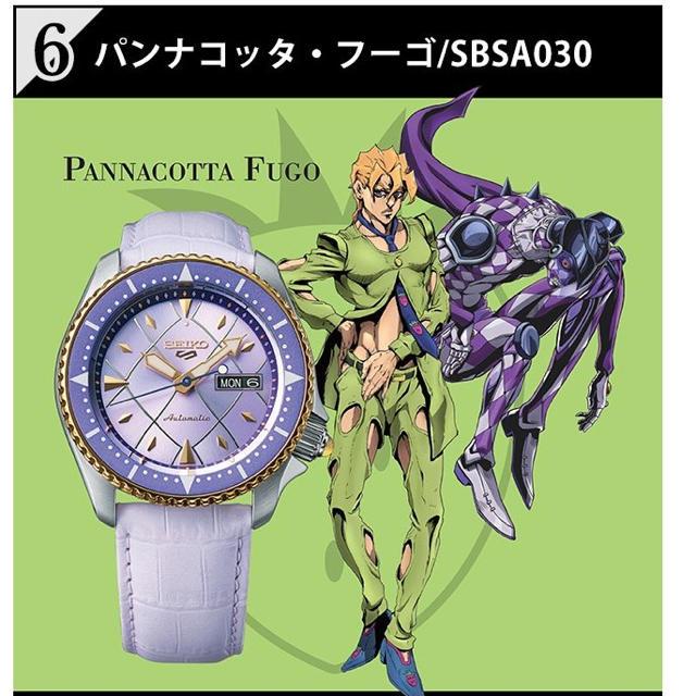 SEIKO - ジョジョ seiko 腕時計 フーゴの通販