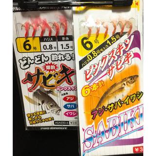 ピンクスキンサビキ 6号(釣り糸/ライン)