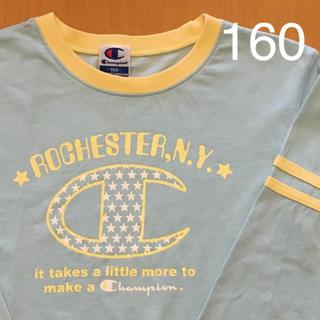 チャンピオン(Champion)のChampion   長袖Tシャツ  160(Tシャツ/カットソー)