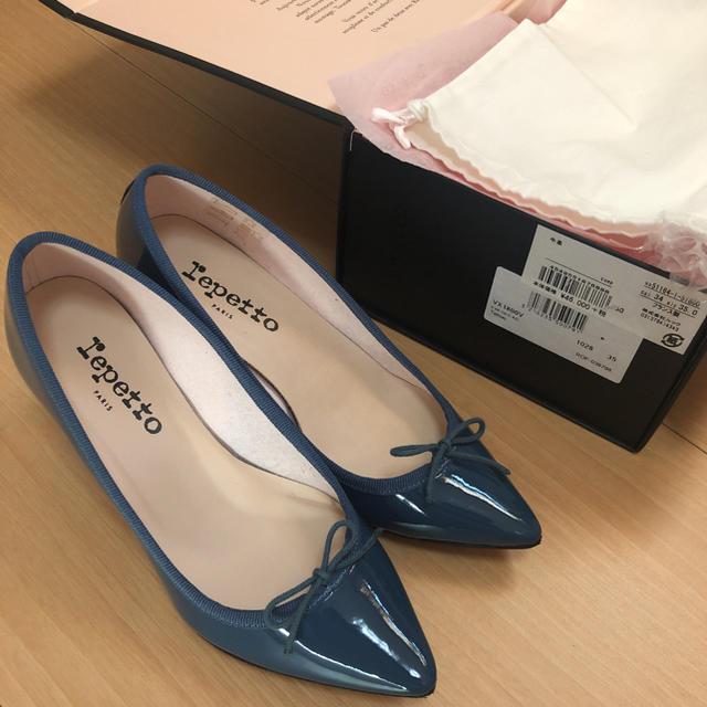 repetto(レペット)のレペット エバ ウィンターブルー 新品未使用 レディースの靴/シューズ(バレエシューズ)の商品写真