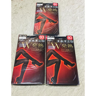アツギ(Atsugi)のアツギ   W発熱タイツ 80デニール 3足(タイツ/ストッキング)