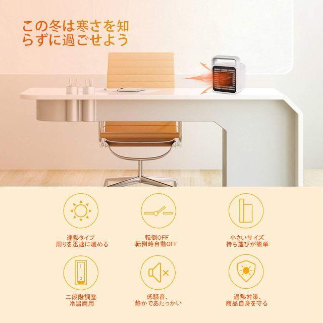セラミックヒーター 小型 300W ミニ ファンヒーター スマホ/家電/カメラの冷暖房/空調(電気ヒーター)の商品写真