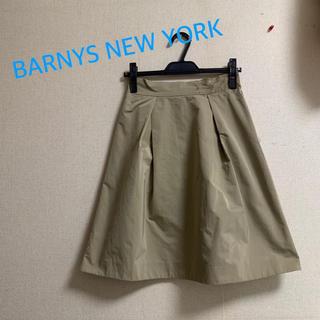 バーニーズニューヨーク(BARNEYS NEW YORK)のバーニーズニューヨーク ベージュフレアスカート(ひざ丈スカート)