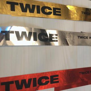 ウェストトゥワイス(Waste(twice))のTWICE LIGHTS 銀テープ(K-POP/アジア)