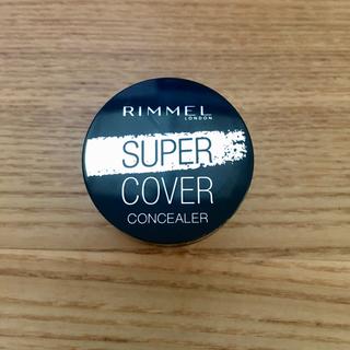リンメル(RIMMEL)のリンメル スーパーカバーコンシーラー 001(コンシーラー)