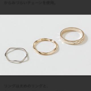 シマムラ(しまむら)のPAHBアクセセット リング3点(リング(指輪))