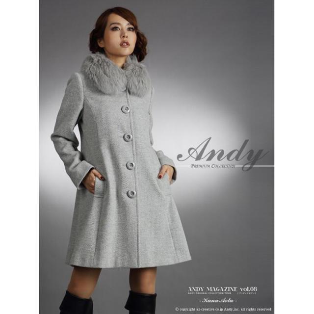 Andy(アンディ)の4.5万 andy フォックス アンゴラ コート エミリアウィズ ドレス レディースのジャケット/アウター(毛皮/ファーコート)の商品写真