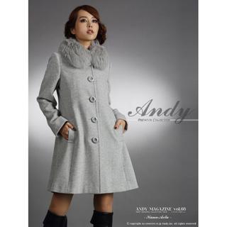 アンディ(Andy)の4.5万 andy フォックス アンゴラ コート エミリアウィズ ドレス(毛皮/ファーコート)