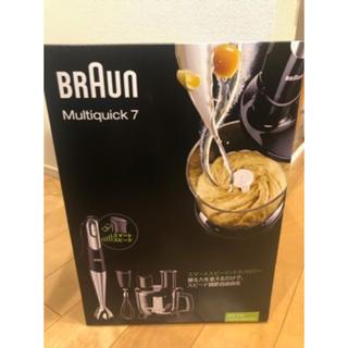 ブラウン(BRAUN)のブラウン ハンドブレンダー マルチクイック MQ775(調理機器)