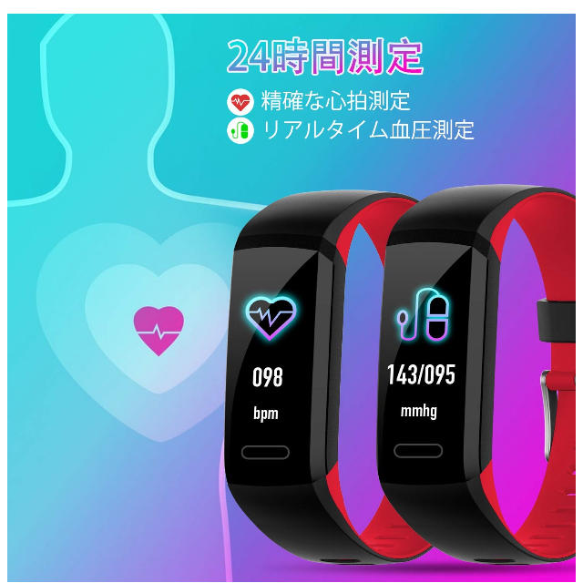 スマートウォッチ 腕時計 活動量計 心拍計 歩数計 電話着信 アプリ通知の通販