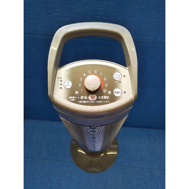 コロナ(コロナ)のコロナ 遠赤外線カーボンヒーター ゴールド DH-C915(N) スマホ/家電/カメラの冷暖房/空調(電気ヒーター)の商品写真