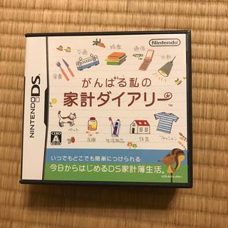 がんばる私の家計ダイアリー DS(家庭用ゲームソフト)