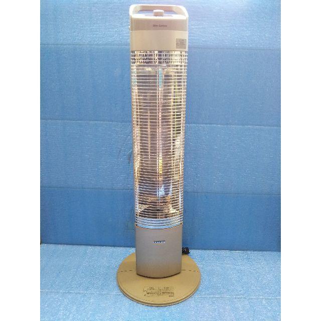 コロナ(コロナ)のコロナ 遠赤外線カーボンヒーター ゴールド DH-C912(N) スマホ/家電/カメラの冷暖房/空調(電気ヒーター)の商品写真