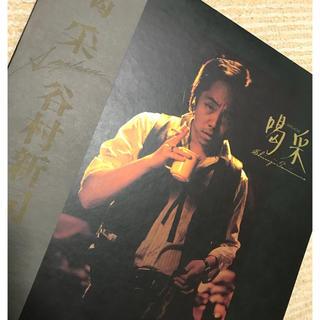 谷村新司 レコード 喝采(ポップス/ロック(邦楽))