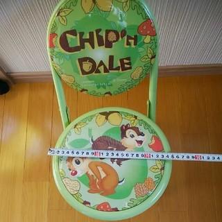 チップアンドデール(チップ&デール)のチップとデールの椅子(折り畳みイス)
